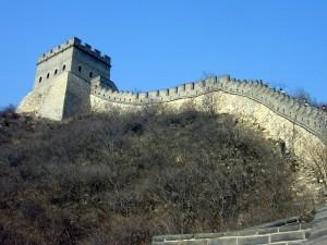 china-8-1517803-1279x959